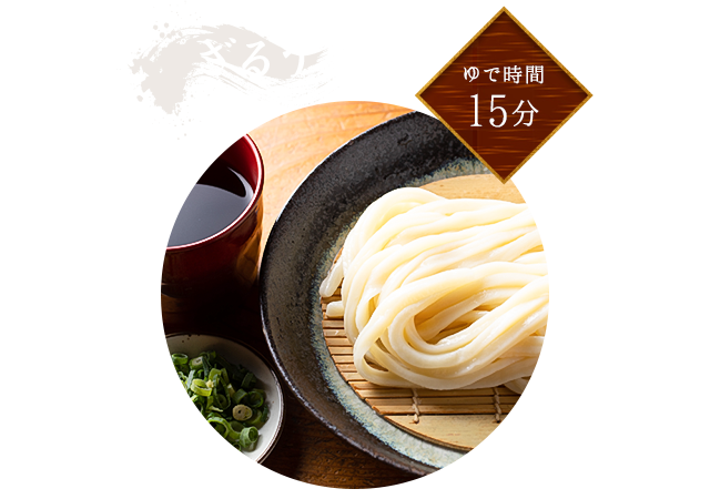 sp_udon_01