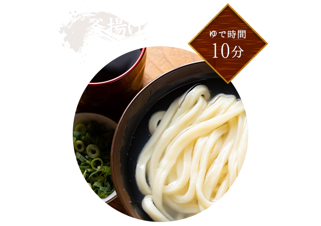 sp_udon_03